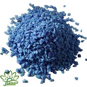 شن رنگی دانه ریز آبی