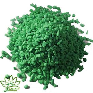 شن رنگی دانه ریز سبز