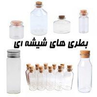 بطری های شیشه ای