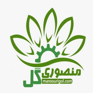 نرم افزار اندروید منصوری گل